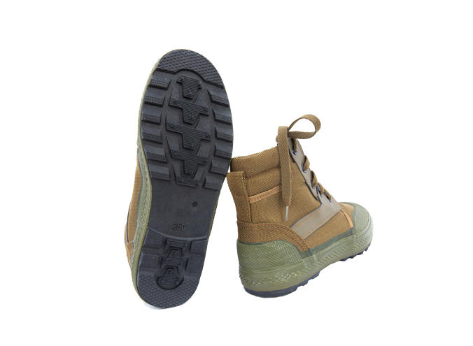 Army Canvas Shoes