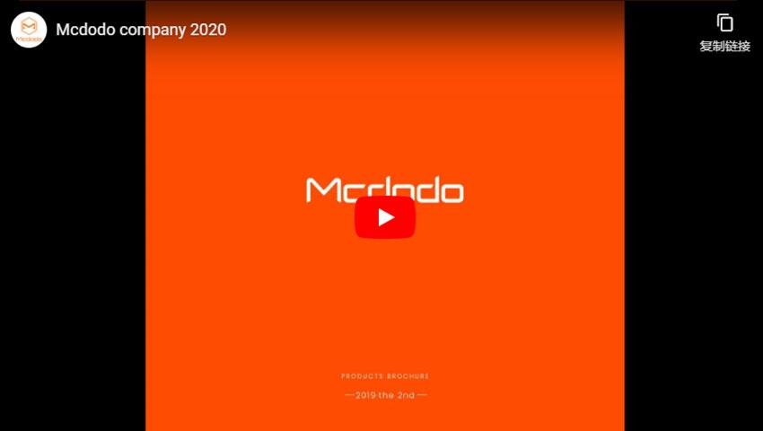 Mcdodo Company 2020